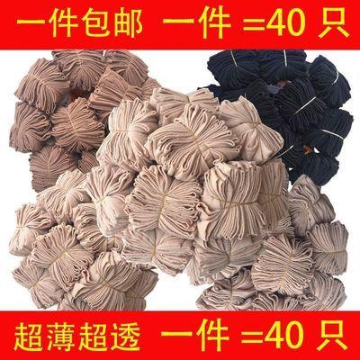 【20/40双】夏季水晶丝短袜女超薄隐形透明短袜子黑色肉色丝袜女