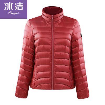 冰洁正品90%白鸭羽绒服女青年短款秋冬保暖休闲立领加厚上衣外套
