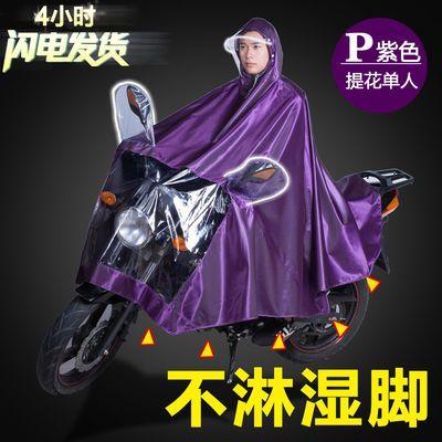 摩托车雨衣男电动车雨衣单人双人自行车雨衣电瓶车加大加厚雨衣女