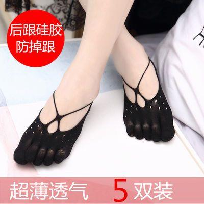 3双5双船袜女浅口隐形袜子女学生夏季超薄五指袜女士天鹅绒丝袜