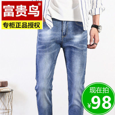 FGN/富贵鸟浅色牛仔裤男士修身浅蓝色休闲裤子水洗磨白简约百搭款