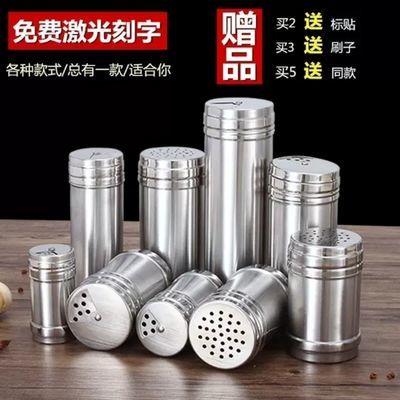 初惠烧烤撒料瓶不锈钢撒料罐装料瓶胡椒芝麻撒料器调味瓶旋转式