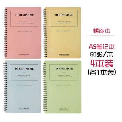得力笔记本子简约大学生A5B5加厚线圈本文具韩国小清新记事本批发