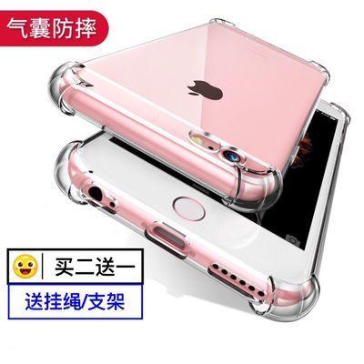 苹果6手机壳防摔气囊透明iPhoneXs/7/8plus超薄软11proMax硅胶套
