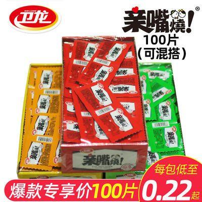 卫龙亲嘴烧辣条100片/20片大小面筋麻辣片整箱批发素肉零食大礼包