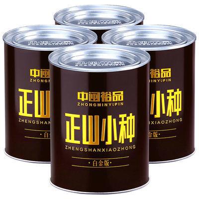 中闽裕品 正山小种红茶罐装茶叶袋装正品武夷山桐木关礼盒散装茶