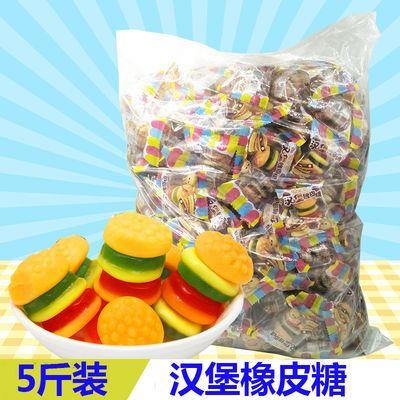 热卖实惠装零食汉堡橡皮糖 软糖QQ糖小时候的零食怀旧食品100g/50