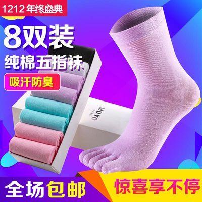 五指袜女纯棉夏季薄款中筒袜子女士棉袜韩版可爱中筒防臭脚趾袜