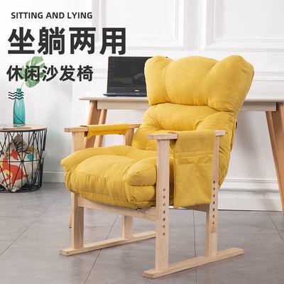 可折叠网红款懒人沙发躺椅子老人卧室午休家用单人电脑椅沙发床