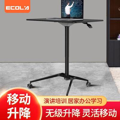 站立办公移动升降电脑桌会议培训演讲台笔记本电脑增高移动工作台