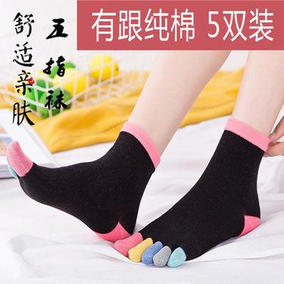 3/5双五指袜女纯棉四季中厚中筒袜子女士全棉船袜分趾袜短筒女袜