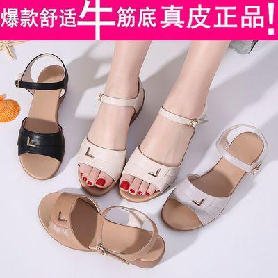 凉鞋女软底真皮夏季妈妈凉鞋坡跟舒适防滑女士皮凉鞋中老年人凉鞋