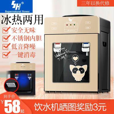 羽燕吧台式茶吧机家用自动上水新款防烫壶立式冷热下置水桶饮水机