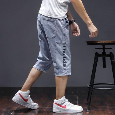 夏季薄款七分牛仔裤男宽松直筒弹力韩版潮流宽松休闲百搭7分短裤