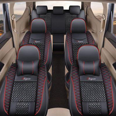 宝骏730七座座套四季通用2+2+3全包围汽车坐垫冰丝坐套座椅套专用