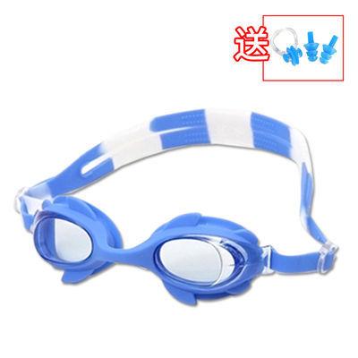 泳镜儿童女 学生防水防雾高清男女孩眼镜泳帽套装 小孩潜水游泳镜