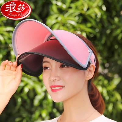 浪莎帽子女夏防晒太阳帽学生新款女士遮阳帽时尚防紫外线遮脸凉帽