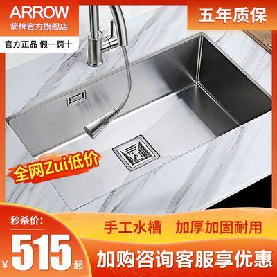 箭牌卫浴厨房304不锈钢手工水槽家用洗碗池洗菜盆带冷热龙头单槽