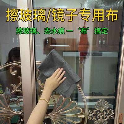 不留痕无水印鹿皮巾魔力布【南韩海岛布】麂皮布擦玻璃布汽车抹布
