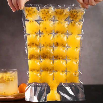百香果制冰格袋子一次性冰袋食用冻冰块模具创意自封口小冰格