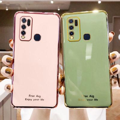 vivoy70s手机壳x30全包x21防摔x50软壳Y50电镀硅胶x23保护壳女y93