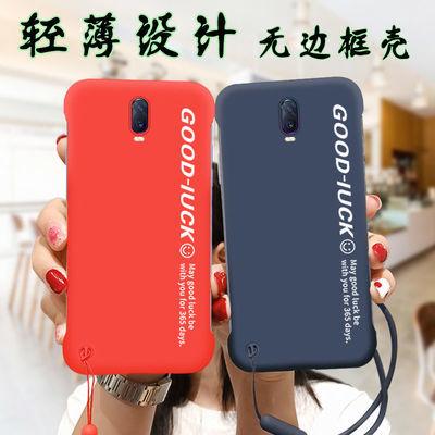OPPOr17手机壳最新款r15梦境版纯色无边框r17pro男女潮款r15x硬壳