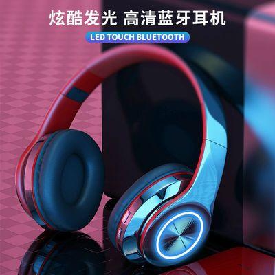 【无线运动蓝牙耳机】头戴式 手机音乐重低音耳麦跑步进口芯片