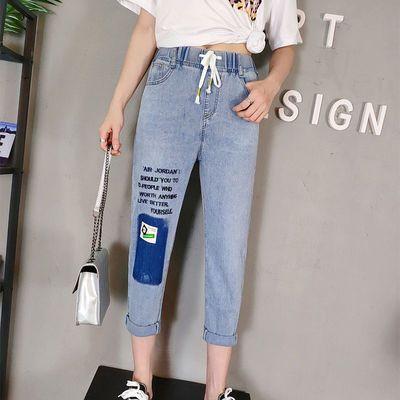 八分牛仔裤女2020夏季新款字母印花翻边松紧腰学生百搭小脚哈伦裤
