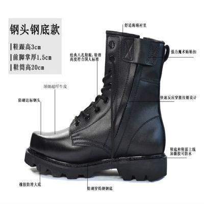 【钢头钢底】男鞋流行男鞋马丁靴军靴男作战靴军鞋鞋子特种兵军靴