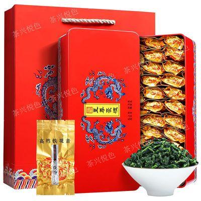 茶兴悦色 无农残安溪铁观音浓香型一级 正宗兰花香乌龙茶盒装500g
