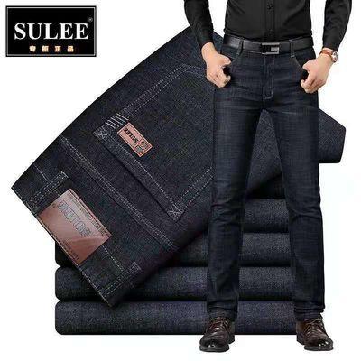 正品su lee男士牛仔裤夏季薄款直筒宽松男装修身弹力休闲裤子黑色