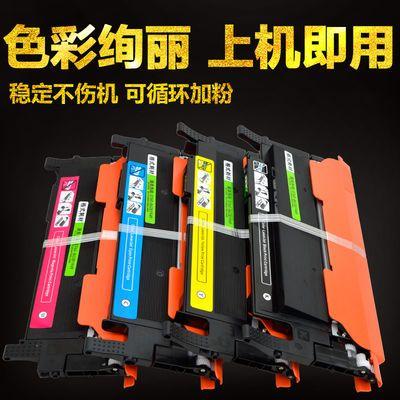 兼容三星C430W硒鼓C480FW彩色打印复印一体机墨粉盒CLT-K404S墨盒