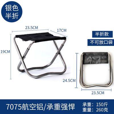 爆款户外折叠凳钓鱼椅钓椅折叠椅子小凳子便携马扎凳成人板凳无座
