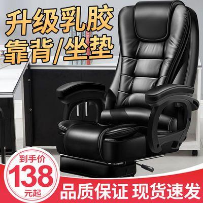电脑椅家用办公椅子舒适久坐老板椅学生宿舍升降可躺转椅按摩椅
