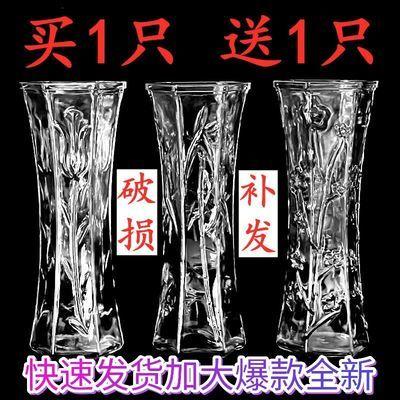 办公室高档玻璃透明花瓶批发水养富贵竹百合花盆摆件客厅插花干花