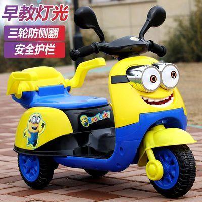 儿童电动摩托车三轮车男女宝宝可坐人电瓶童车小孩充电遥控玩具车