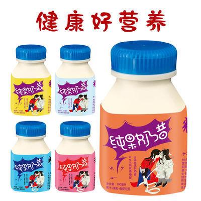 网红奶昔酸奶儿童牛奶早餐脱脂学生发酵乳低脂乳酸菌饮料整箱批发