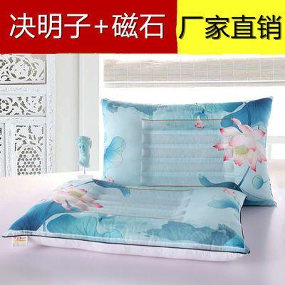 Billabong【新品特卖】决明子磁疗枕芯一对成人家用护颈椎学生宿