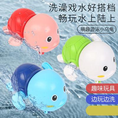 抖音同款儿童洗澡玩具戏水小乌龟水陆两用带滑轮婴儿游泳浴室网红