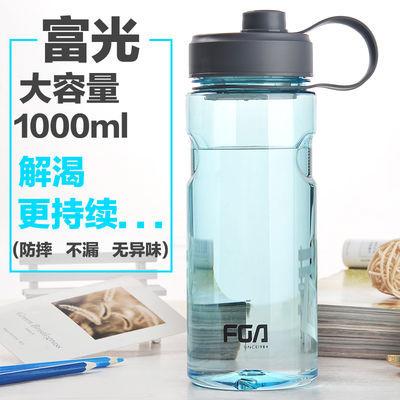 富光大容量水杯带滤网茶杯防漏塑料杯子女学生韩版可爱防摔高颜值