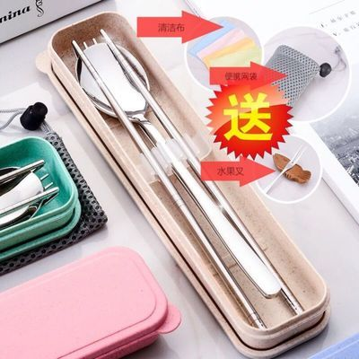 ~304便携式餐具筷子勺子套装学生可爱勺叉筷三件套户外旅行勺筷盒