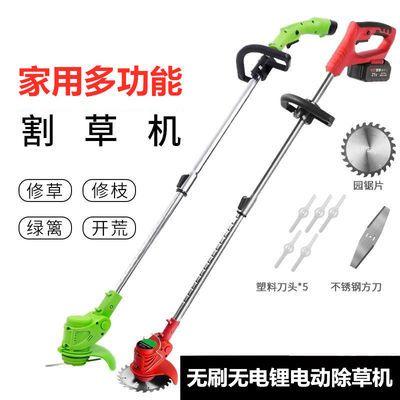 家用多功能无刷无线锂电动除草打草机割草机灌木机锯枝小型收割机