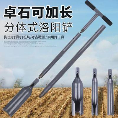 洛阳铲取土器户外挖土打井洞神器农用铲子铁锹园林艺考古勘探工具