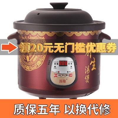 黑紫砂2.5-6L电炖锅煮粥神器煲汤锅电砂锅养生婴儿BB煲迷你电炖盅