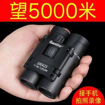 千里鹰正品望远镜高清高倍成人微光夜视手机拍照录像双筒30000米