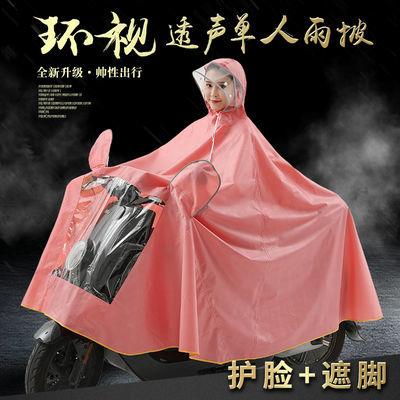 琴飞曼 单人雨披加大加厚男女骑行雨具雨衣电动车摩托车雨披