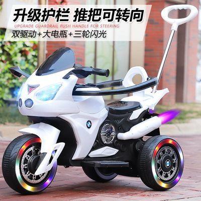 男孩充电三轮车儿童电动摩托车遥控玩具车可坐人宝宝小孩电瓶童车
