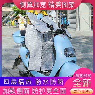 电动车摩托车挡风被加宽夏季防晒遮阳薄款电瓶防水前防雨电车夏天