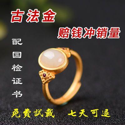 【配国检证书】天然玉髓戒指女红玛瑙纯银戒指情侣手链生日礼物女
