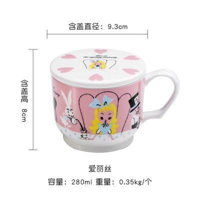 日式猫咪卡通杯子陶瓷带盖马克杯咖啡杯家用创意情侣女喝水杯子